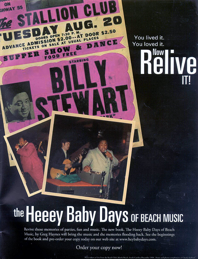 The Heeey Baby Days Of Beach Music - ADVERTISEMENT